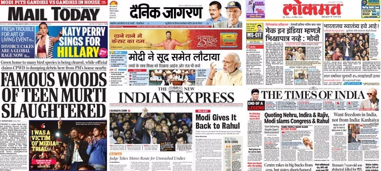 Freedom of speech: How newspapers covered Kanhaiya Kumar and Narendra Modi