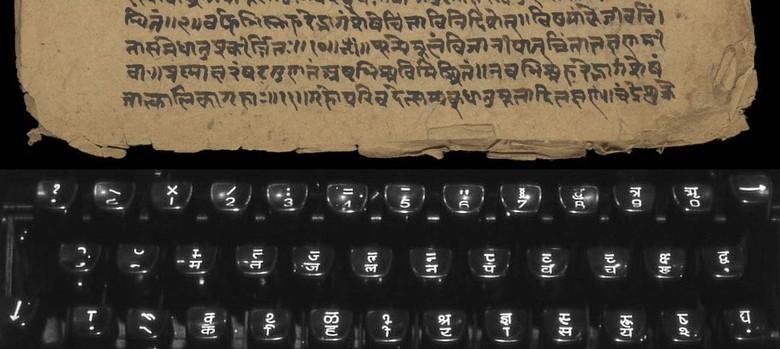 sanskrit computer language suitable nasa software considered came proud reasons asset should indiatimes culture credit