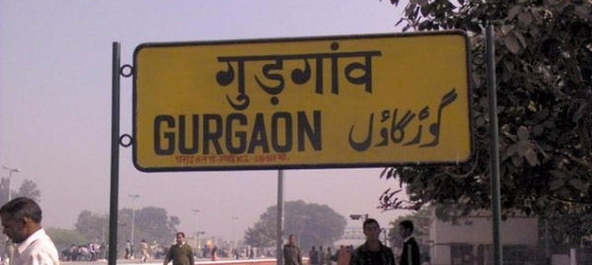 'गुड़गांव तो गुरुग्राम हो चुका, अब महाभारत के लिए दिल्ली का इंद्रप्रस्थ होना बाकी है!'