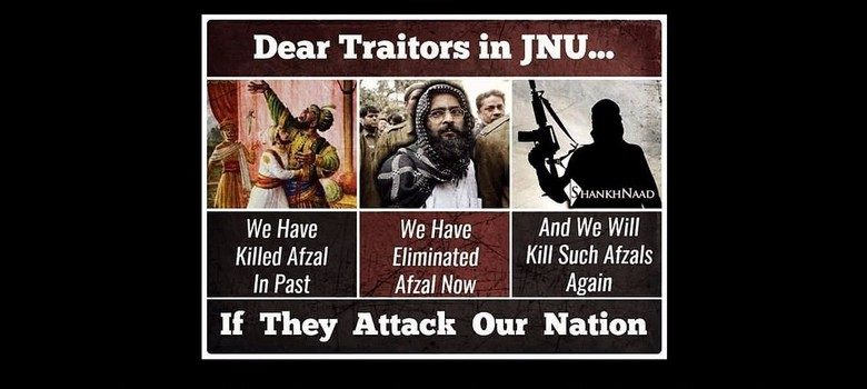 JNU library website hacked to show anti-Afzal Guru messages