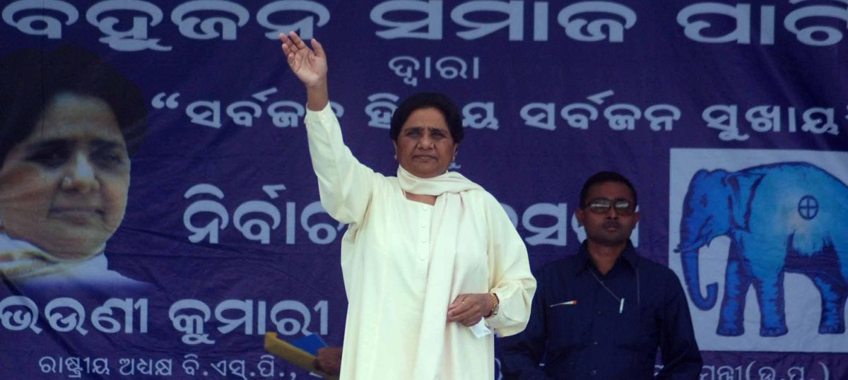 Image result for Mayawati Address rally in Azamgarh