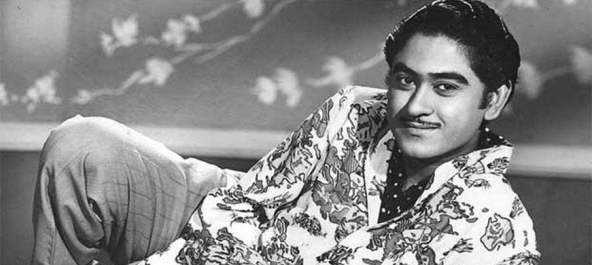 The comic philosophy of Kishore Kumar