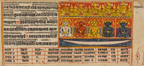 Folio from the Samgrahaniratna by Sricandra in Prakrit with interlinear Gujarati commentary. The miniature depicts the Pancaparameṣṭhins on Siddhaśilā, 17th century (British Library Or 2116C).