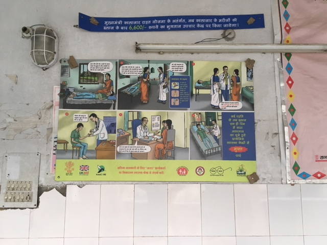 Poster in a public health centre at Chakia block in East Champaran district, Bihar. Photo: Menaka Rao.