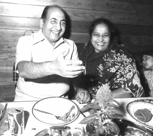 Rafi and his wife Bilquis. Photo courtesy Sujata Dev's 'Mohammed Rafi'.