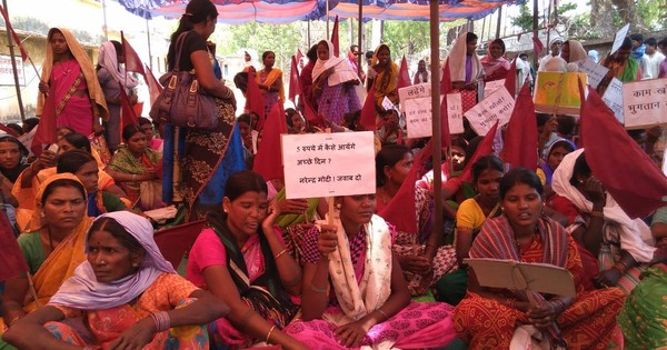 Why these workers from Jharkhand are sending five-rupee notes to Narendra Modi