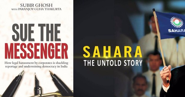 How the Sahara Group fought to prevent a book about its business being published