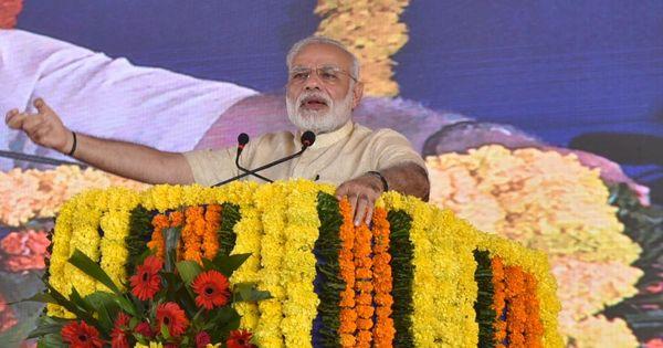 Triple talaq is not a communal issue, don't politicise it: Narendra Modi in Mahoba, Uttar Pradesh