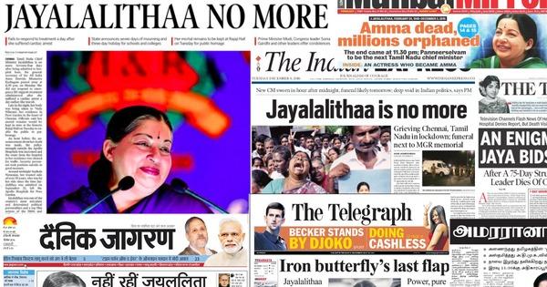 'Amma dead, millions orphaned': How newspapers announced the death of J Jayalalithaa