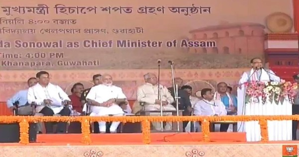 BJP chief ministers feel stung as party shines spotlight on Chouhan at Assam swearing-in event