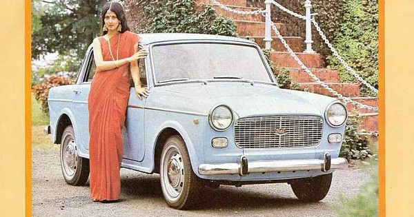 Image result for premier padmini