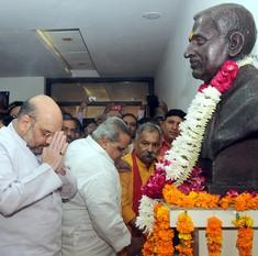 'Most people had never heard of Deendayal Upadhyaya before he became a national hero overnight'
