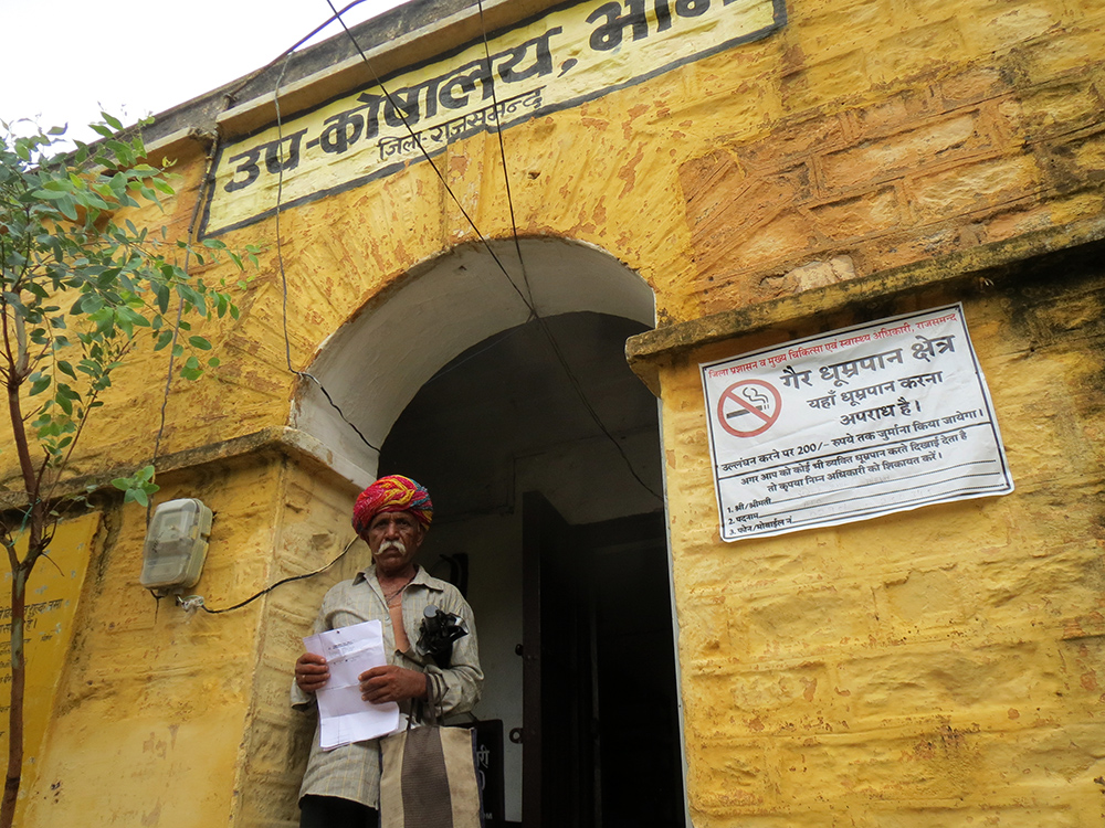 Pura Hamira traveled 36 km to reach Bhim block office to enquire why his social security pension was stopped. Treasury officers said they received 10 to 15 requests every day that pensions had been wrongly suspended and wrong details linked to Aadhaar.