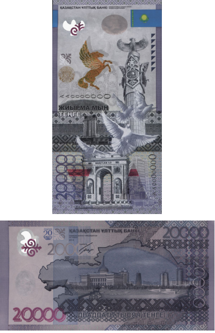 Kazakhstan had won three times in a row from 2011-2013. Kazakhstan's 20,000 Tenge note from 2015 features the Kazakh Eli monument in Astana.