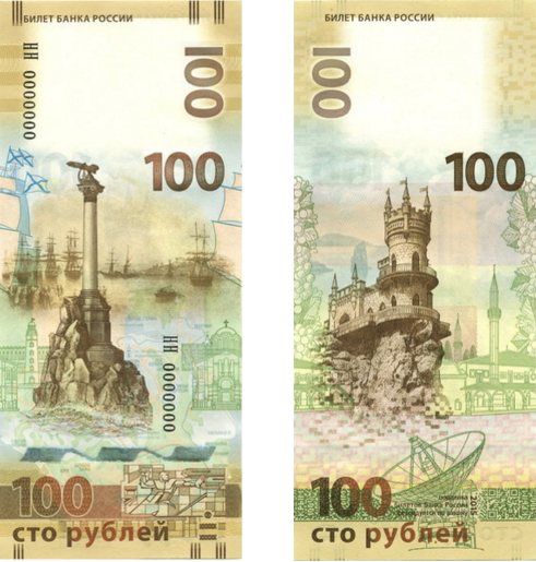 Russia's 100 Ruble note which contains illustrations of Crimean landmarks.