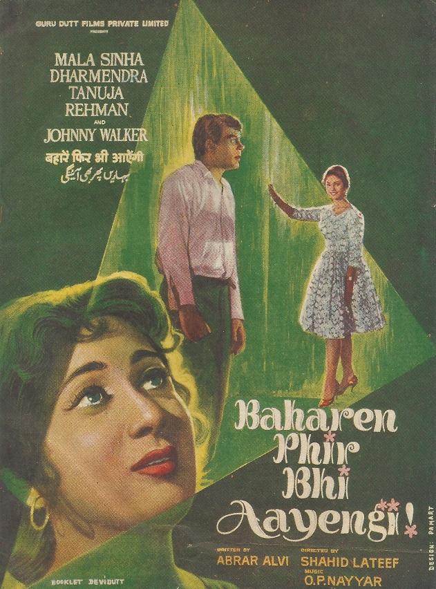 The 'Baharen Phir Bhi Aayengi' song booklet. Courtesy Upperstall.com.