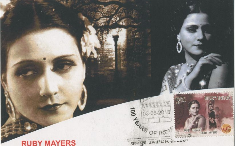 An Indian stamp issued in 2013 in honour of Sulochana (Ruby Meyers). She was a Baghdadi Jew from Pune.