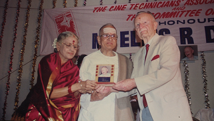 The 1994 function. Courtesy Rochelle Shah.