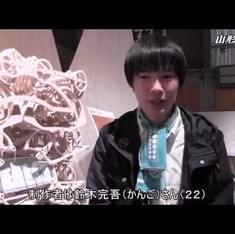 Watch this incredibly intricate writing clock created by a Japanese art student