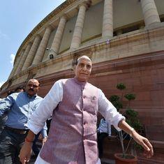 गृह मंत्री राजनाथ सिंह के नेतृत्व में सर्वदलीय प्रतिनिधिमंडल कश्मीर जाएगा