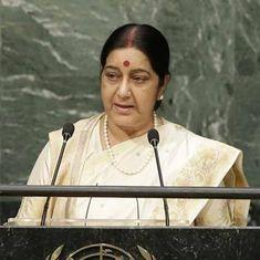 विदेश मंत्री सुषमा स्वराज का किडनी ट्रांसप्लांट सफल होने सहित आज के सबसे बड़े समाचार