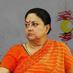 वसुंधरा राजे का तंत्र विद्या को समर्थन राजस्थान के लिए एक अभिशाप बन सकता है