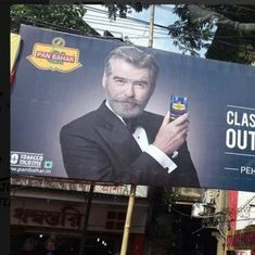 Like Pierce Brosnan, Indian celebrities should steer clear of surrogate advertising too