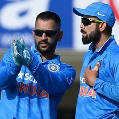भारतीय क्रिकेट के सफलतम कप्तान महेंद्र सिंह धोनी ने अब वनडे और टी-20 मैचों की भी कमान छोड़ी