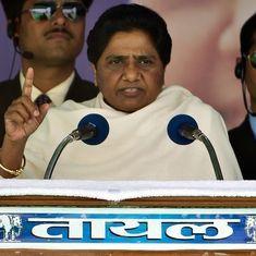 भाजपा, आरएसएस को डॉ अंबेडकर का संविधान पसंद नहीं है, वे हिंदुत्व थोपना चाहते हैं : मायावती