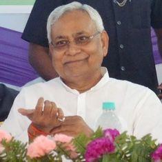 नीतीश कुमार ने अमित शाह के साथ गुपचुप मुलाकात की खबरों से इनकार किया