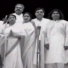 Patriotic note: A brief history of Jana Gana Mana at the movies