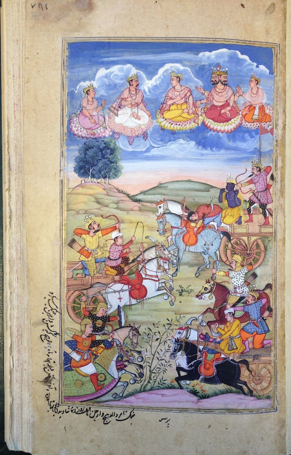 While Arjuna and Tāmradhvaja fight against each other for seven days, the gods enjoy the spectacle (tamāshā), watching safely from the sky. Episode from the 14th book, the Aśvamedhikaparva (horse sacrifice). Painting attributed to Paras (Or.12076, f.76r)