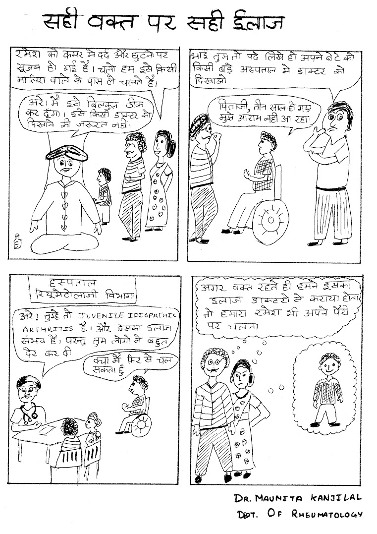 Title: Right treatment at the right time. Panel 1 – Parents: Our son Ramesh has been experiencing back and knee pains. Let's take him to the local masseuse for treatment. Masseuse: Don't worry, I'll cure him. There's no need to take him to a doctor. Panel 2 – Family friend: You're an educated man. Why are you putting your faith in this healer instead of taking him to the hospital? Ramesh: Father, it has been three years and I'm still experiencing pain. Panel 3 – Doctor: He is suffering from juvenile idiopathic arthritis, which is curable but you've delayed his treatment too much. Ramesh: Will I be able to walk again? Panel 4 – Parents: If I had brought him to the doctor in time then Ramesh would not have been disabled.
