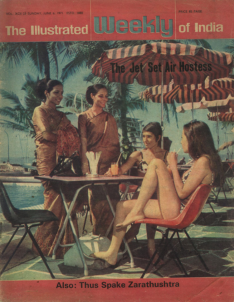 The Illustrated Weekly did a cover story on the glamour associated with air hostesses in 1971.