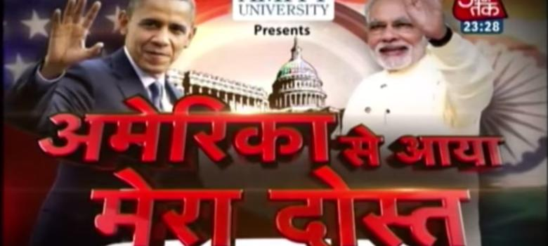 This is how silly the Indian media's coverage of the Obama visit got
