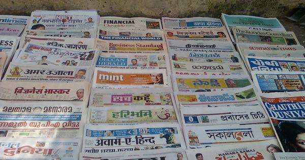 Five reasons why media monopolies flourish in India