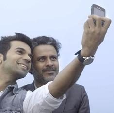 अलीगढ : लिंग, धर्म और वर्ग से परे प्रेम के मायने बताती फिल्म