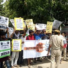 Police lathicharge, detain protesting FTII students as Gajendra Chauhan takes charge