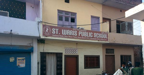 Mistaken identity: Why private schools in India love to name themselves after Christian saints