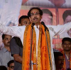 भाजपा ने लोकतंत्र का गला घोंट दिया है : उद्धव ठाकरे