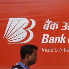Bank of Baroda records highest ever quarterly loss for any lender