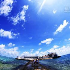 Exposing US hypocrisy on South China Sea island reclamation
