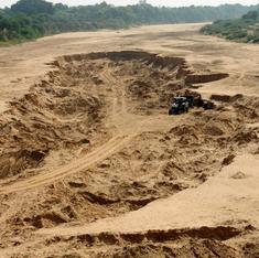 मध्य प्रदेश : रेत माफिया ने डिप्टी रेंजर को ट्रैक्टर-ट्रॉली से कुचलकर मार डाला