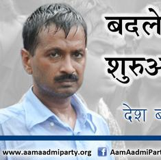 Arvind Kejriwal is right: as fresh allegations surface, the AAP leadership battle has become very ugly