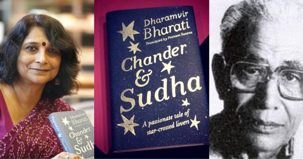 Why a 66-year-old Hindi love story needed to be translated into English