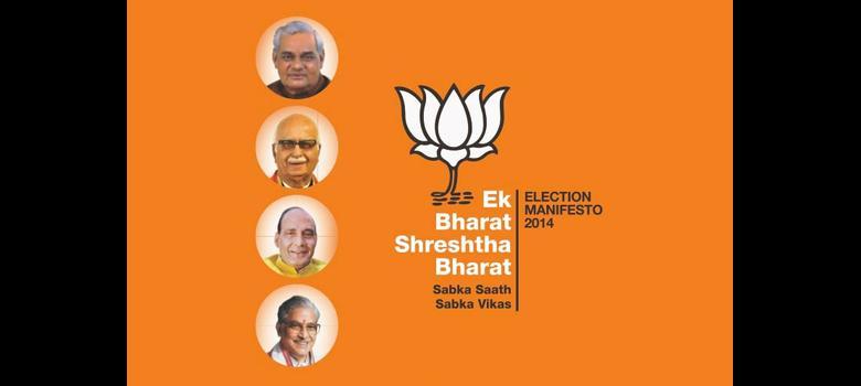 The old new BJP manifesto: Ram, Constitution and 'Ayurgenomics'