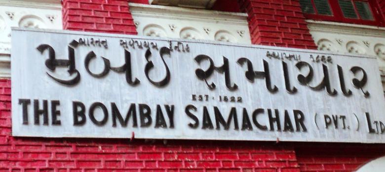 Why I will always call my city Bombay