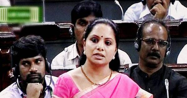 Why K Kavitha's statement on Hyderabad and Kashmir does not amount to sedition
