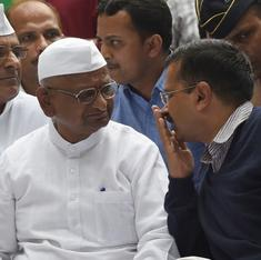 I had a lot of hope in Arvind Kejriwal and the Aam Aadmi Party, says Anna Hazare
