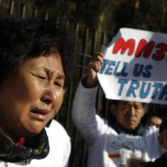 Flight MH370: Malaysia confirms debris found in Mauritius is from the missing plane